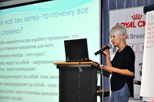 Гиль Вероника Юрьевна