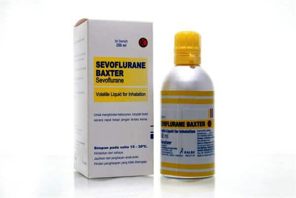 Севофлуран - средство для ингаляционного наркоза.